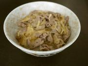 レンジで簡単美味♪ 楽うま牛丼❀の写真