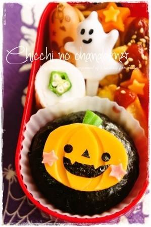 キャラ弁ハロウィン★チーズおばけかぼちゃ