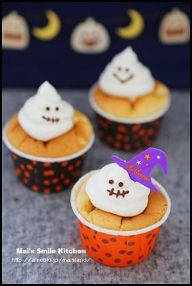 ハロウィン♪ホイップおばけのカップケーキ