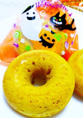 ハロウィンにどうぞ♪かぼちゃ焼きドーナツ
