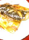 グリルで簡単!鯖(サバ)の塩焼き。