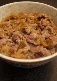 レンジで時短♫ 簡単美味! 楽うま豚丼♡