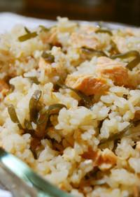 鮭と昆布の炊き込みご飯