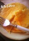 もちふわっ、豆腐ホットケーキ