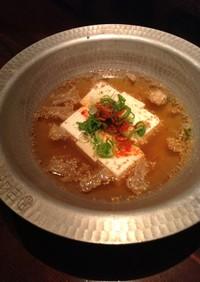 牛脂カス豆腐(ホルモン豆腐)