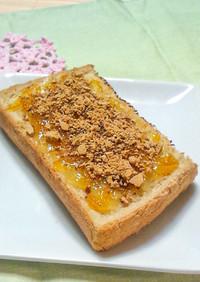 簡単♪白味噌マーマレードきな粉トースト