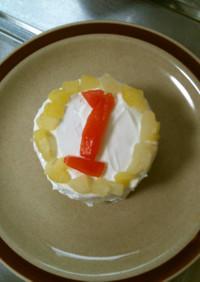 離乳食後期 1さいのお誕生日ケーキ