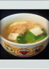 ■糖質制限■海老青梗菜豆腐卵スープ簡単朝