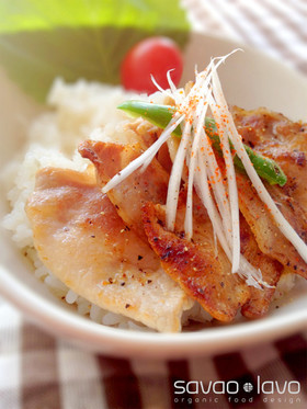かんたん☆酸味がうれしい塩豚丼