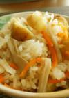 秋の味覚★栗と舞茸の炊き込みご飯