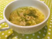 ・・✿水菜のかき玉コンソメスープ✿・・の写真