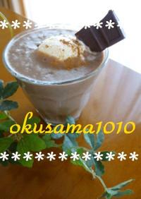 アボカド&ココアのデザートスムージー