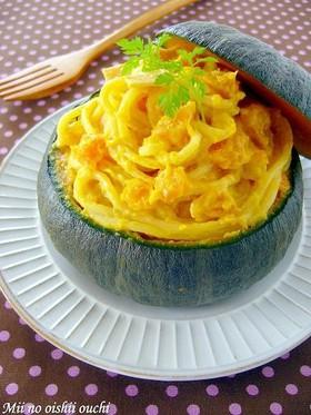 ハロウィン♪坊ちゃんかぼちゃチーズパスタ