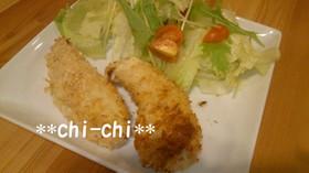 ダイエット☆ささみフライ