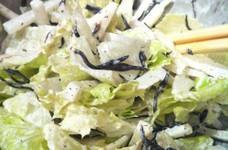 簡単★大根・ひじき・レタスのサラダ