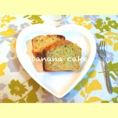 しとふわ♡HMで簡単バナナパウンドケーキ
