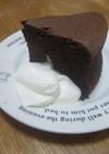 18cm丸型ガトーショコラ