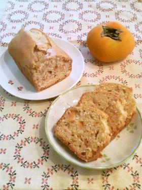 秋色★柿のパウンドケーキ