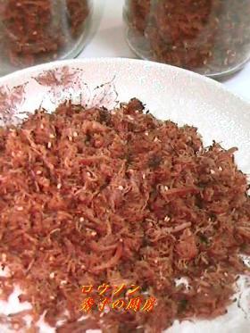肉鬆(ロウソン・豚肉のでんぶ)