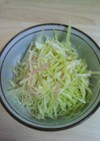 ハムキャベサラダ