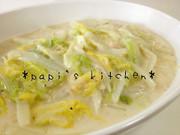☆マジ旨っ!白菜のクリーム煮☆の写真