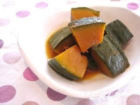 かぼちゃのカレー煮♪♪