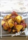 3ステップ簡単!醬油麹で大学芋風な甘辛煮