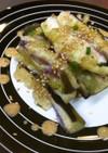 ジュレぽん酢+胡麻ドレで☆蒸し茄子サラダ