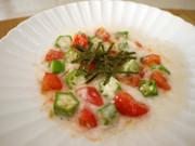 代謝UP!オクラとトマトの塩麹とろろ和えの写真