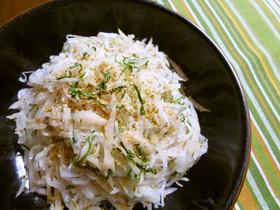 新生姜と大根のシャキシャキサラダ