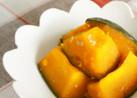 ほっこり✽醤油麹でかぼちゃ煮