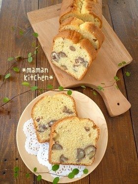 栗たっぷり♡渋皮煮のパウンドケーキ