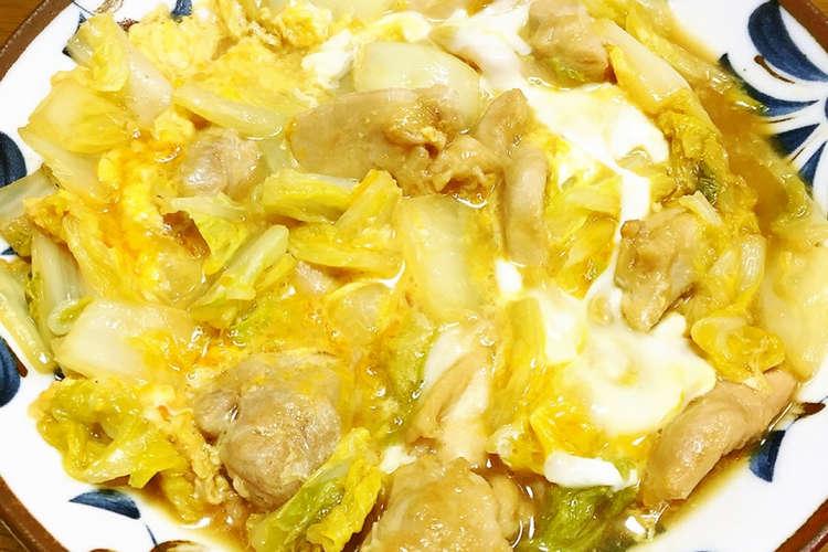 レシピ 鶏肉 白菜