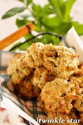 クラフトパルメザンチーズおつまみクッキー