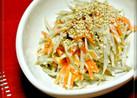 和風ごぼうサラダ(お弁当にも♫)