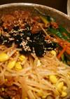 野菜いっぱい!お手製ビビンバ丼