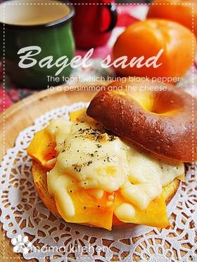 柿チー♥トースト