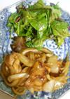 楽ウマ☆塩麹と玉ねぎのソテー☆ご飯に合う