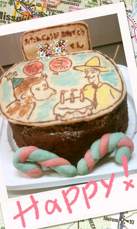 おさるのジョージキャラケーキ