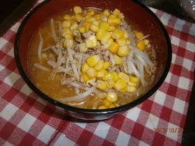 マルちゃん正麺でコーンラーメン☆