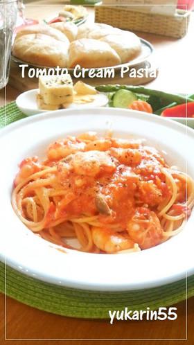 ◆海老好きのトマトクリ−ムパスタ◆