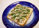 鯖味噌葱マヨトースト