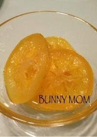 ニューサマーオレンジの輪切りマーマレード