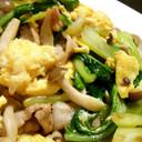*青梗菜と豚ときのこの卵炒め*