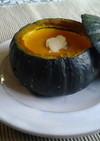 坊ちゃんかぼちゃの丸ごとプリン