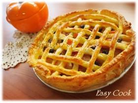 林檎とかぼちゃのハロウィンパイ