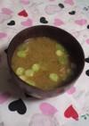 倦怠感打破!葱と牛蒡と生姜の味噌汁