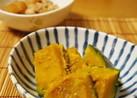 レンジで簡単*南瓜の煮物
