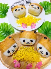 可愛い帽子のお稲荷パンダ♪弁当やランチにの写真