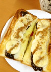 シナモン香る甘いワナ♪バナナあんトースト